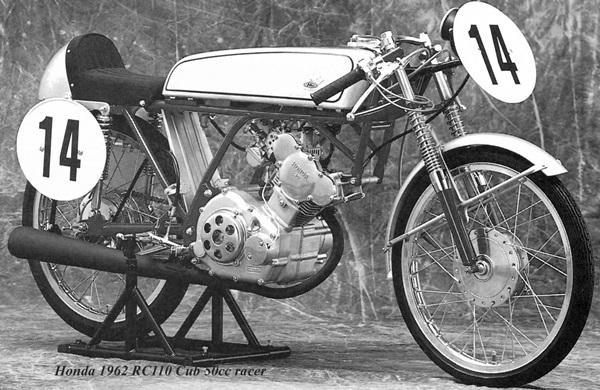 1962-cr110-honda-cub-prod-racer-1a